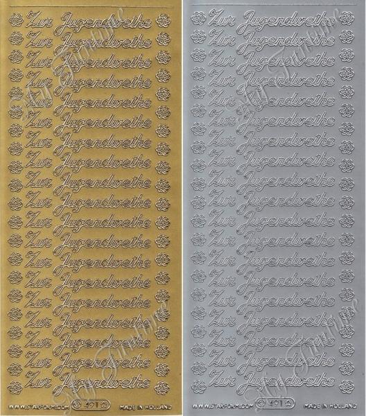 Zur Jugendweihe - Sticker in Gold oder Silber - Format 10x23cm