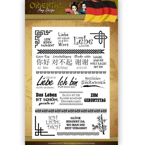 Oriental - Textstempel - Clearstamp / Stempel