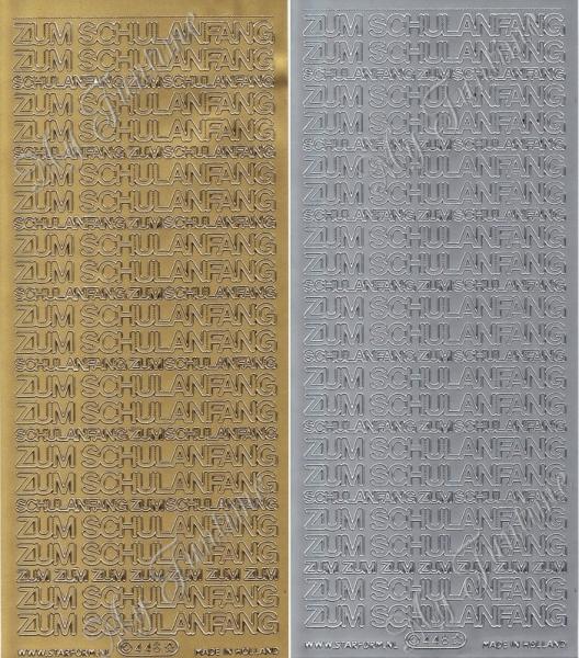 Zum Schulanfang - Sticker in Gold oder Silber - Format 10x23cm