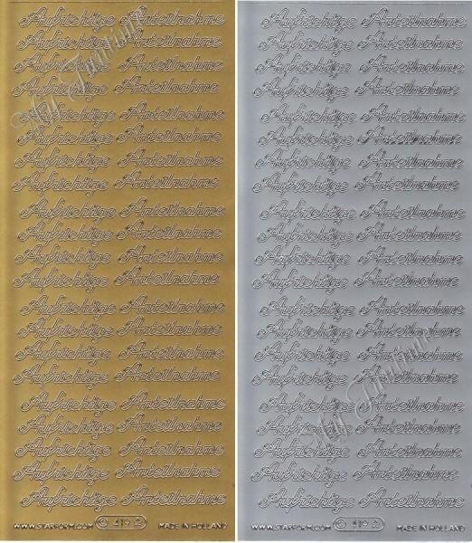 Sticker - Aufrichtige Anteilnahme in Gold oder Silber - Format 10x23cm